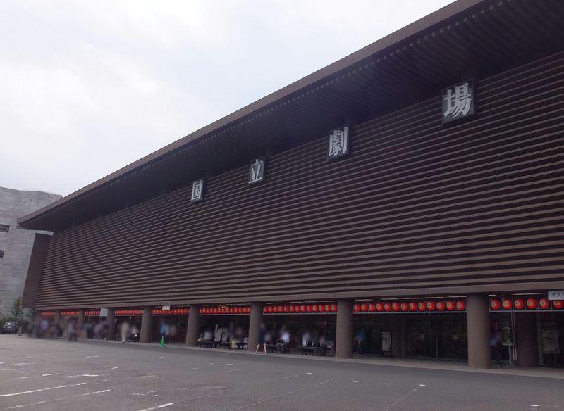 Teater Tradisional Jepang di Jepang